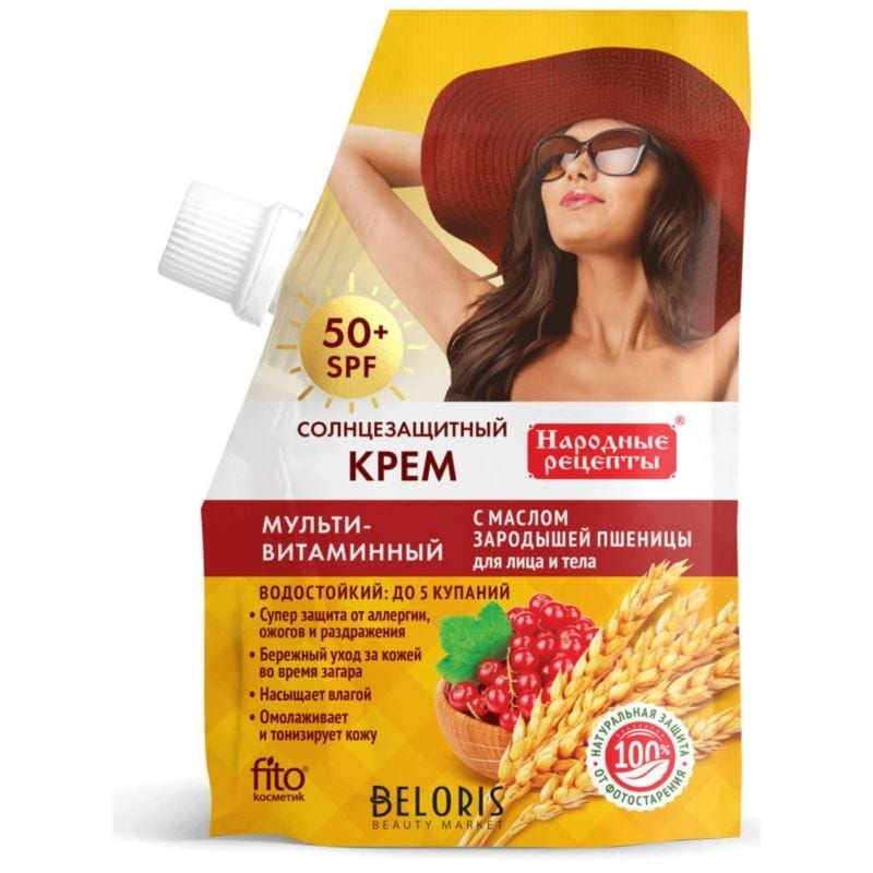 Multivitamine Zonnebrandcrème SPF 50+ 50ml